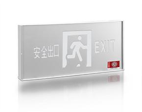 智能疏散系统